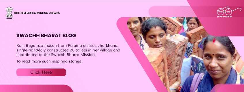 Swachh Bharat Blog