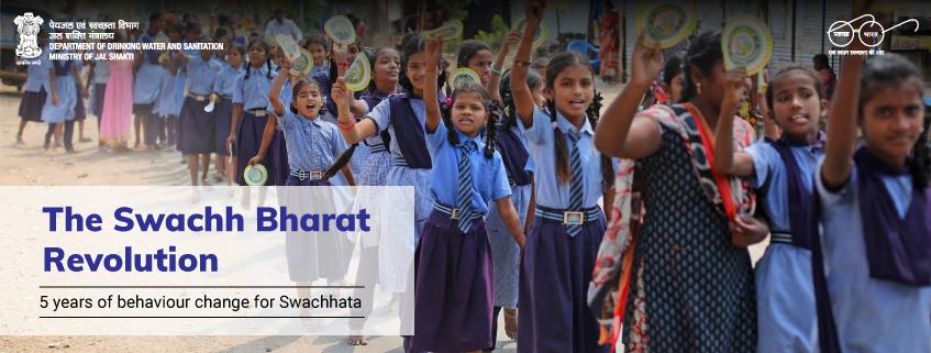 5 Years of Swachh Bharat